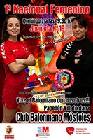 02_07-02-16_1ª Nacional
