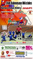 BENJAMIN_BOT
