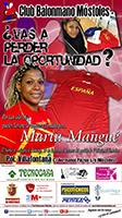 Camiseta Marta Mangue